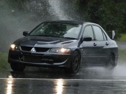 Giá xe Mitsubishi Lancer