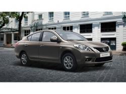 Giá xe Nissan Sunny 1.5 L MT