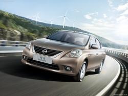 Giá xe Nissan Sunny 1.5 XL MT